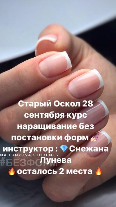 Анастасия Петракова
