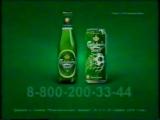 staroetv.su / Реклама и анонсы (СТС, 27.05.2004) (4)