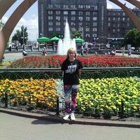 Даша Басова, Миргород, Украина