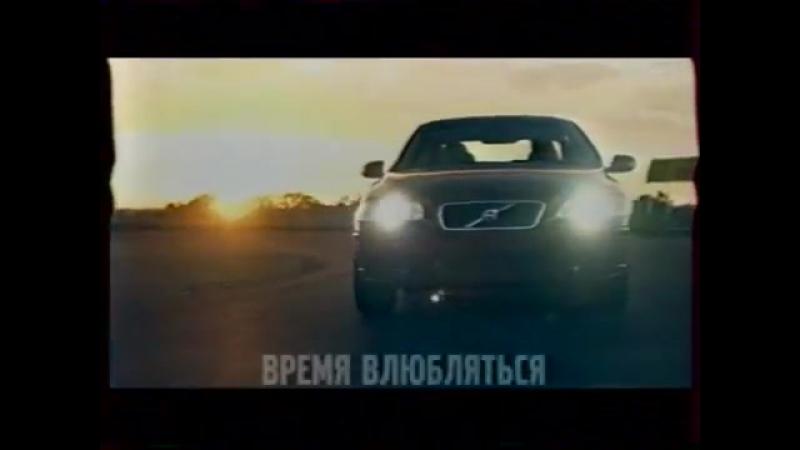 Анонсы и рекламный блок (РЕН-ТВ, 14.03.2007) 2