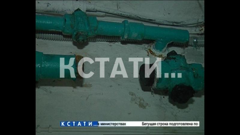 Газовая блокада - 10 домов уже месяц отключены от газа в пос. Ждановский