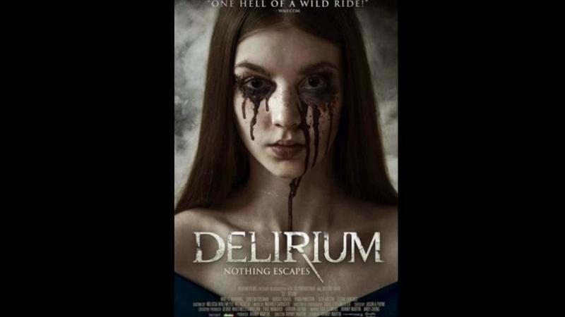 Делириум (триллер, ужасы 2017)
