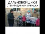 Добро бабушки Таисии (VHS Video)