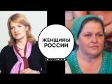 Топ-5 - Женщины России