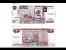 Центробанк показал новые банкноты номиналом 200 и 2000 рублей
