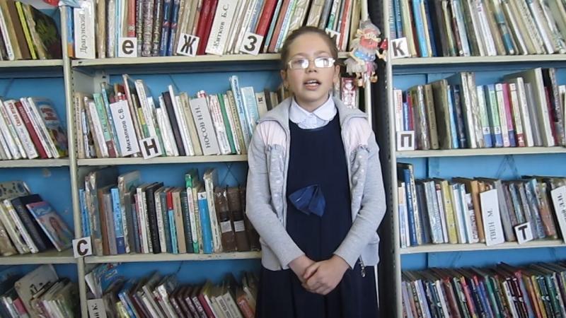 Участница акции Живая вода - Дурягина Лиза, 4 класс Зеленцовская школа, Никольский район.