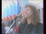ВЛАДИМИР КУЗЬМИН Мама_Москва(у Белого Дома)_1991