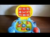 Видео обзоры игрушек - Ноутбук развивающий VTECH