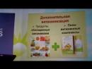 Сравнение с i herb Наталья Таран педиатр к м н Витамины и Омега 3 от Орифлэйм для детей лучшие на
