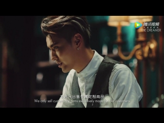 VIDEO 170828 Kris Wu @ Dell Magic Dessert Shop CF Teaser ENG SUB