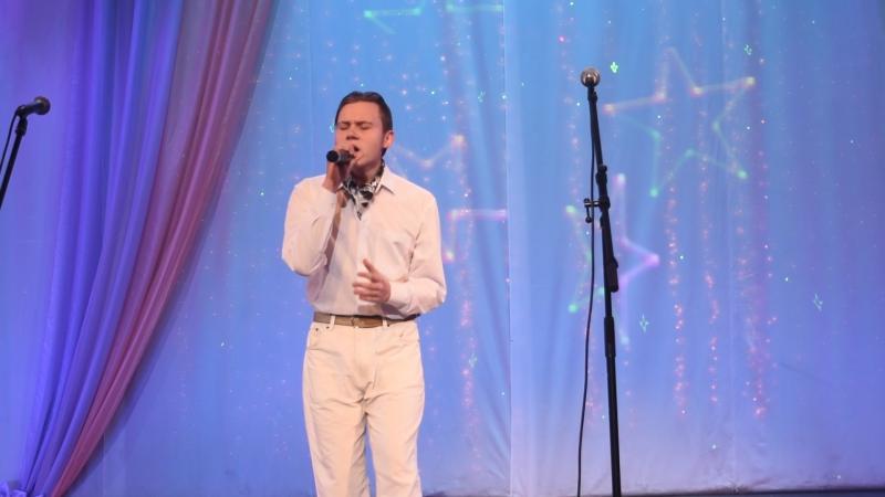 Александр Кондраков. Озёрск, школа 30.