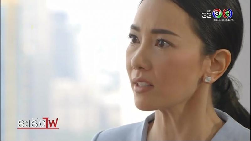 (на тайском) 8 серия Ты - свет моей жизни (2017) 3 канал
