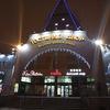Торговый центр Гостиный двор Ханты-Мансийск