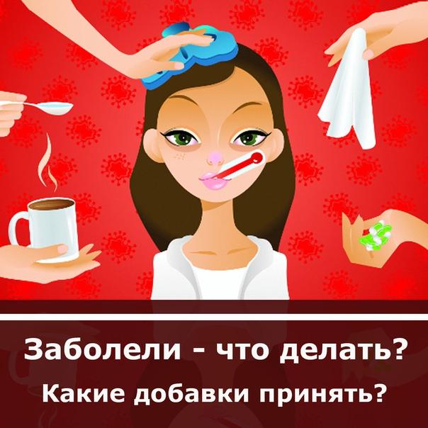 health-natali.livejournal.com/27616.html