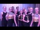 Танцевальный коллектив Перезагрузка привез очередную награду из Курска