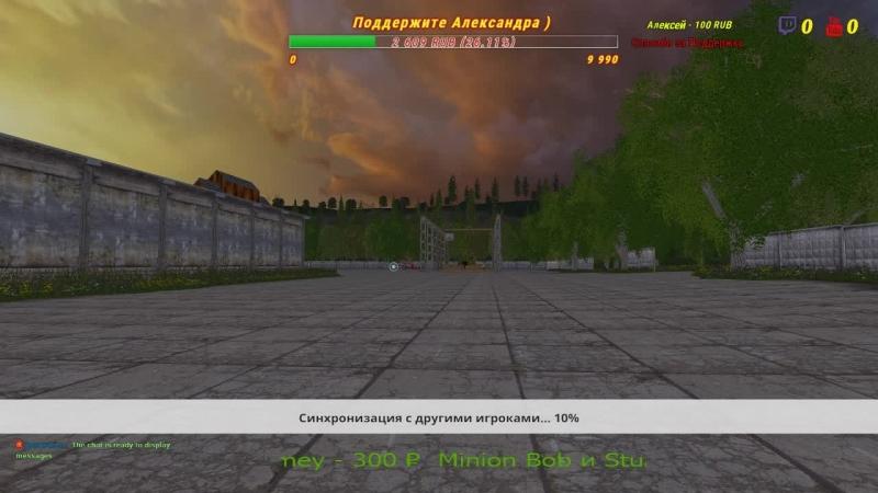 Farming Simulator 15 - Три Горы Игра с Друзьями