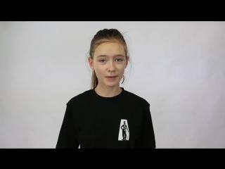 Ефросиния Кушнир в 11 лет