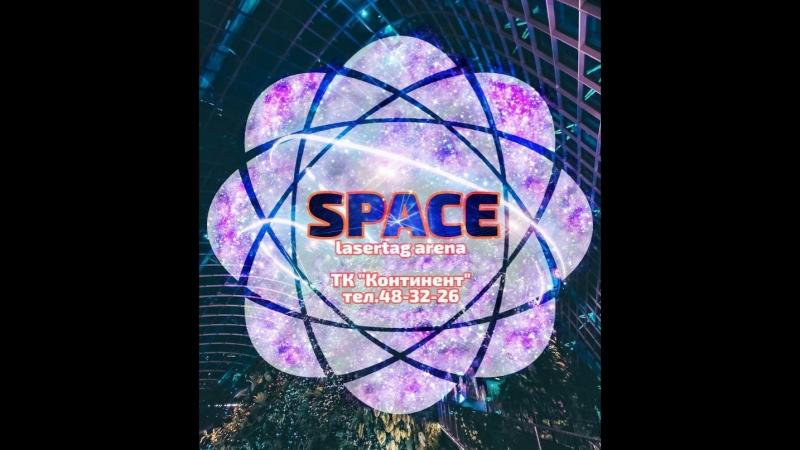 Lasertag arena SPACE