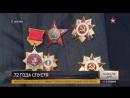 #Шойгу вручил «забытый» орден ветерану Великой Отечественной войны #АрмияРоссии