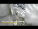 Сотни жителей Камчатки замерзают Сибирь Реалии