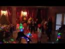 Танец Чунга-чанга на дне рождения Лили 😀🎂🎁🎉