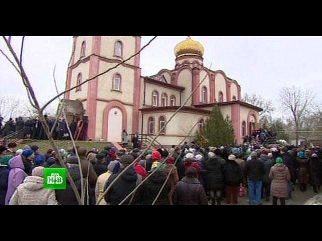 В Кизляре жертв нападения на православный храм похоронили под колокольный звон