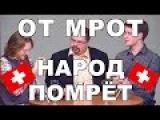 ПОЧЕМУ МРОТ НЕ РАБОТАЕТ  Юрий Кузнецов