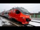 Обкатка нового электропоезда серии ЭП3Д. Станция Таганрог-1