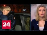 Отдых в Риге закончился депортацией для двух российских журналистов - Россия 24
