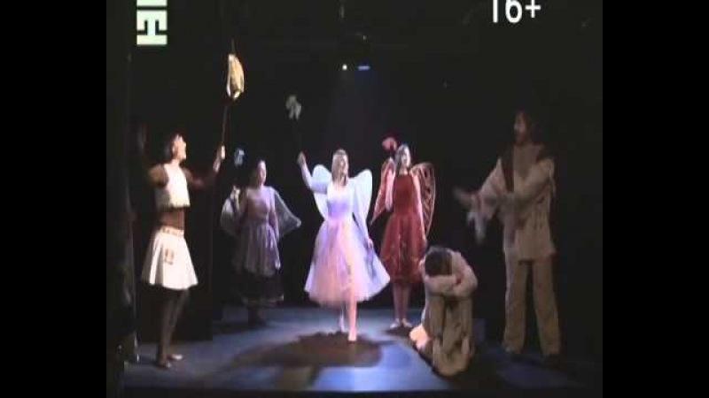 Спектакль Река (2011) Алексей Паперный
