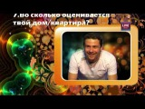 Pro-News 42 - Ближе к Звёздам - Паша Парфений (RUS) (31.10.09)