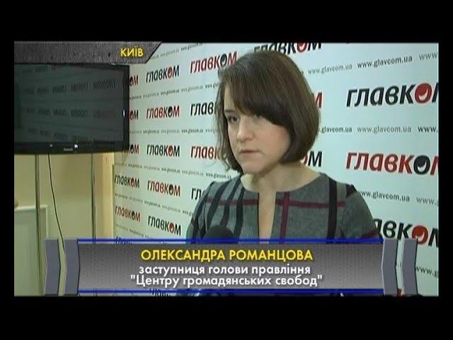 Політики мусять зняти свої кандидатури на пост Омбудсмена - правозахисники