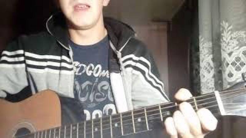 Max Prince-соченил на ходу песню на гитаре