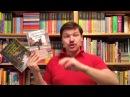 Серия книг Урсулы Ле Гуин Крылатые кошки