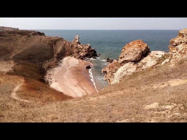Природный парк Караларский, Генеральские пляжи, пос. Курортное.