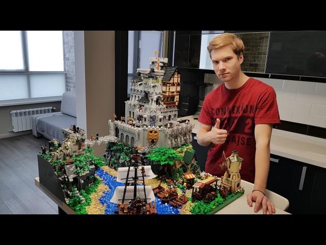 Обзор Лего замка 🏰
