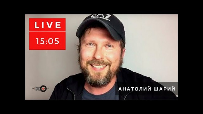 Персонально ваш / Анатолий Шарий 13.12.17