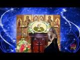 Ксения, услышишь мои молитвы, Ксения, тебя молю...