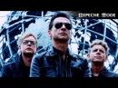 Depeche Mode Personal Jesus David Smesh Remix 2013