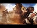СТРИМ КТО НА НОВЕНЬКОГО? [Battlefield 1]
