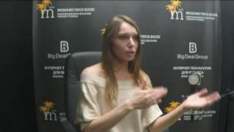 Детский психолог В Паевская Успешные дети и психология Интервью на радио в Сочи