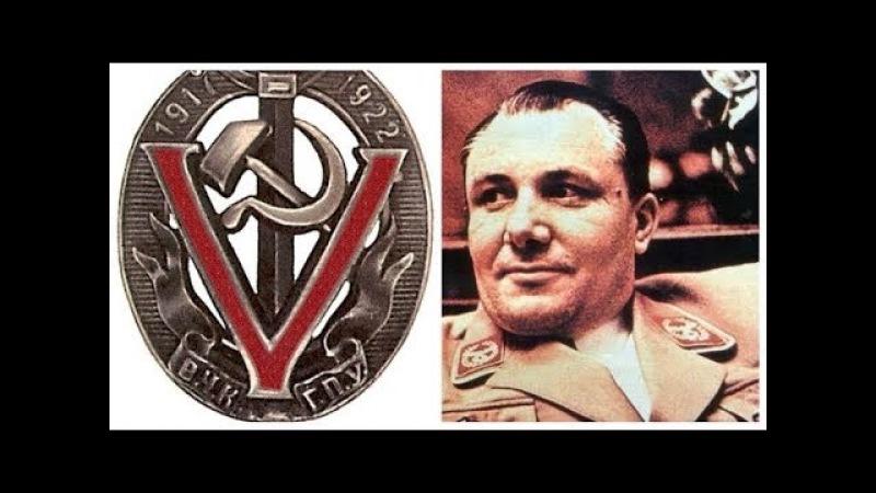 Мартин Борман чекист и латышский стрелок