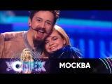 Москва | Шоу Успех
