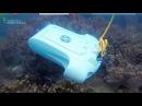 Подводный дрон для видеосъемки YouCan BlueWater 1