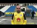 Signing contract and first training of Kamo Hovhannisyan in FC Alashkert