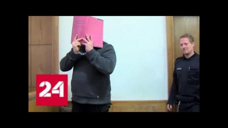 В Германии медбрата-душегуба обвиняют еще в 97 убийствах - Россия 24