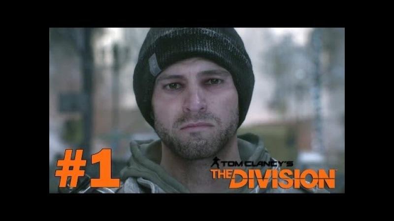 The Division: Developer Gameplay walkthrough Part 1 - Demo Gameplay HD