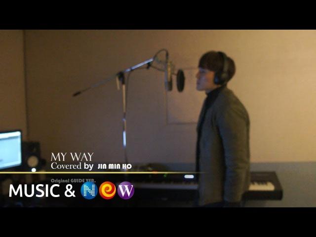[COVER LIVE] JIN MIN HO(진민호) - My Way (돈꽃 OST)