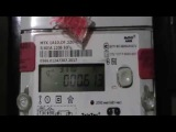 Многотарифный электросчетчик MTX 1A10.DF.2Z0-CO4 (TeleTec)
