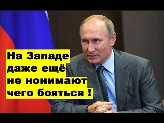 Осознание придёт позже! О чём на самом деле промолчал Путин 1 марта 2018